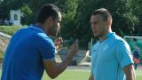 Треньорът на Дунав призова феновете за подкрепа