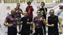 Добро представяне на кикбокс клуб ЦСКА на турнира в Козлодуй