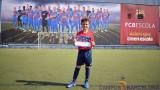 9-годишен български талант започва тренировки в Барса!