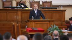 Румен Радев към новите депутати: Приемете липсата на опит като възможност