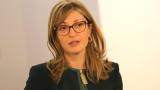 Захариева за ГЕРБ: Нашият политически лидер е ясен и няма да си подава оставката