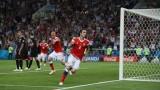 Русия - Хърватия 2:2, започва драмата на дузпите!