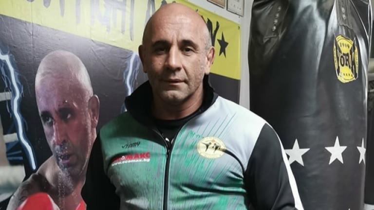 Селекционерът на националния отбор по кикбокс Станислав Бахчеванов предприема нова