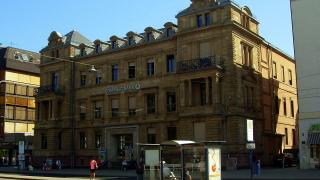 Commerzbank с рязък спад в печалбата заради кредитирането на малките предприятия
