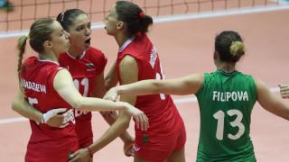 България търси реванш срещу Турция на Евро 2017