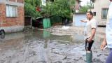 Пловдивчани плашат с протест заради бавен ВиК ремонт