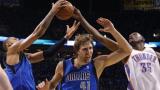 Новицки влезе в историята на НБА