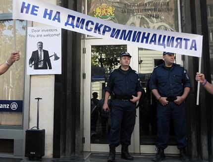 """200 млн. лв. """"подарил"""" Семерджиев на ЕРП-тата"""