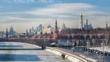 Защо Русия тегли заеми на едро?