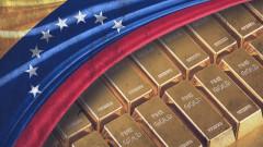 Златото е последното, което остана на Венецуела. Тя иска да си го върне на всяка цена