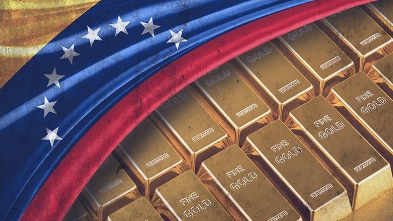 Венецуела се опитва да си върне златни кюлчета за около