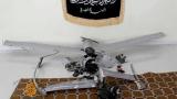 """""""Ал Кайда"""" свали сирийски разузнавателен дрон"""