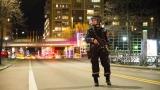 В Осло обезвредиха бомба