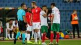 Прояви на расизъм на два пъти спряха България - Англия, фенове напуснаха стадиона