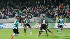 Черно море - Лудогорец 0:1, гол на Марселиньо!