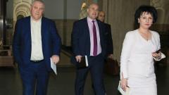 Прокуратурата се самосезирала за депутата Димитър Гамишев