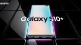 Galaxy S10, S10+ и S10e на Samsung - най-добрите смартфони на марката досега