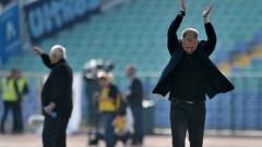 Йорданеску: Левски вкара от нищото, заслужавахме победата (ВИДЕО)