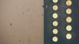 "4 години по-късно случаят с ""асансьора убиец"" в София стои без обвинение"