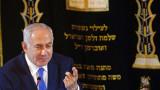 Израел повлиял върху политиката на САЩ за изтеглянето от Сирия