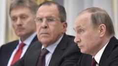 Кремъл съгласен с Тръмп, че руско-американските отношения са на дъното