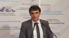 """""""Воля"""" викат Захариева да обяснява за документа за български произход"""