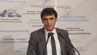 """""""Воля"""" смята удостоверението за български произход за излишно"""