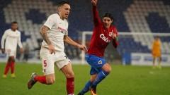 Тимовете от Ла Лига продължават без проблем в следващата фаза за Купата на Краля