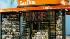 Веригата Lafka спря работа