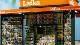 """Нови репове за вестници ще заместят """"Лафка"""""""
