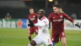 ЧФР Клуж и ЦСКА завършиха 0:0 в мач от Лига Европа