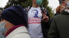 Русия обвинява Навални в създаването на екстремистка група