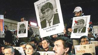 Протести в Армения за убийството в Турция