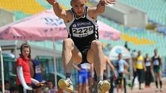 България има нов балкански шампион