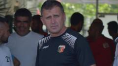 Акрапович след победата с 3:0 над Верея: Не съм доволен