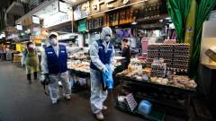Южна Корея изпадна в рецесия и отчете най-лошото свиване на икономиката от десетилетия