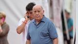 Амансио Ортега става с 1.2 милиарда евро по-богат