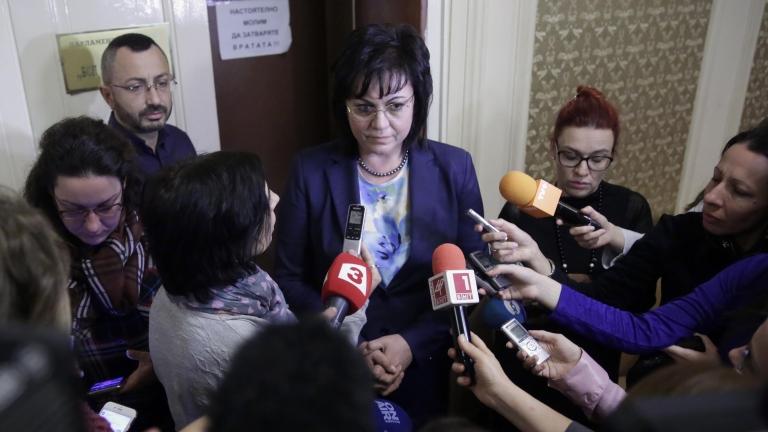 Защо досега Борисов не е махнал Овчаров и другите, чудят се в БСП
