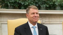 Тръмп посрещна румънския президент