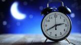 Колко важен е сънят за организма ни