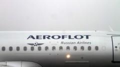 "В Лондон обискираха самолет на ""Аерофлот"""