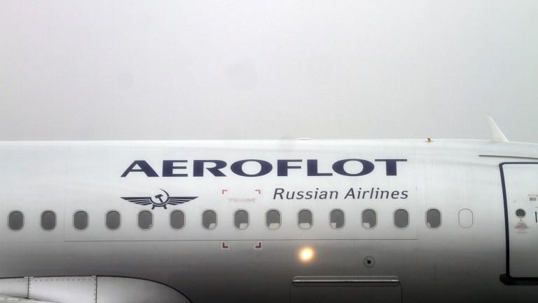 "САЩ разбиха контрабандна схема на ""Аерофлот"" –  износ на крадена електроника за $50 млн."