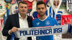 Играч на Левски блести в Румъния