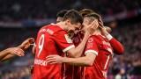 Байерн (Мюнхен) разби Борусия (Дортмунд) с 6:0