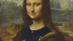 Мона Лиза също празнува световната титла на Франция