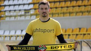 Янко Георгиев: Безспорно Ботев е гранд в родния шампионат