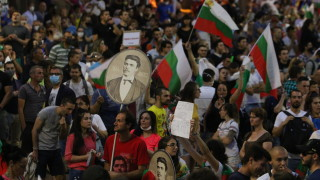 Протестът в София приключи без инциденти