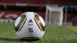 Вратар почина след удар на футболен мач