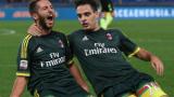 Милан пребори Сампдория