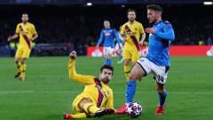 Правителството на Каталуния иска Барселона и Наполи да играят без публика